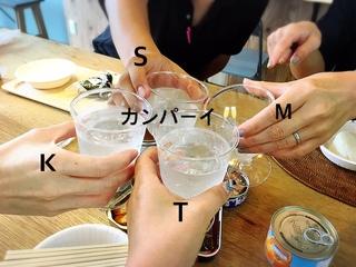 缶詰ぱーてぃー②