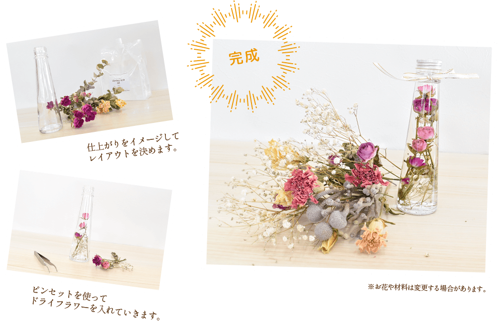 20180217images.png