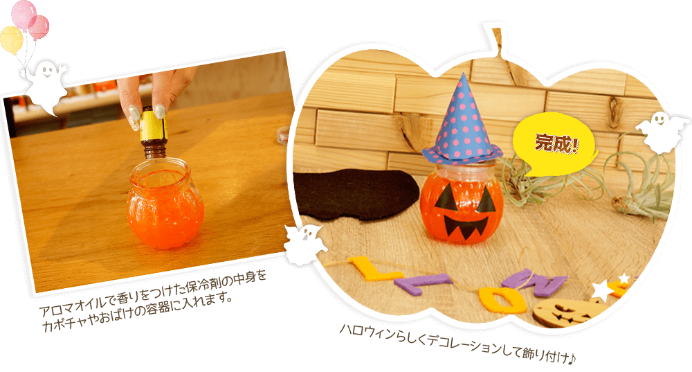 20180915images.png