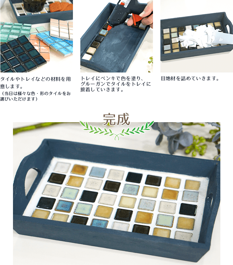 20190119images.png